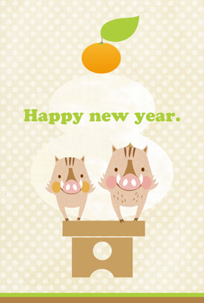 年賀状,無料,ダウンロード,猪,亥年,イノシシ