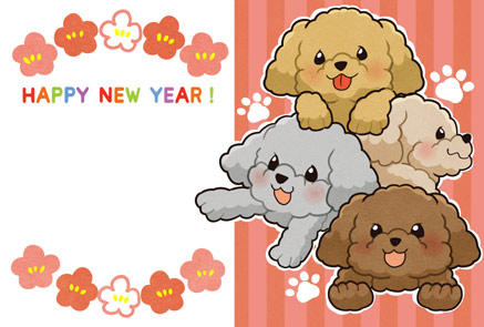 年賀状,無料,ダウンロード,犬,戌年