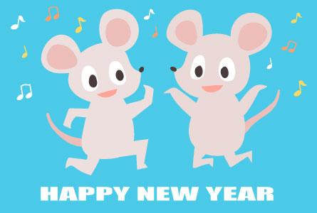 年賀状,無料,ダウンロード,鼠,ねずみ,ネズミ,