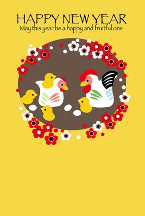 【酉年】無料かわいいイラスト年賀状【鶏・ひよこ・鳥】